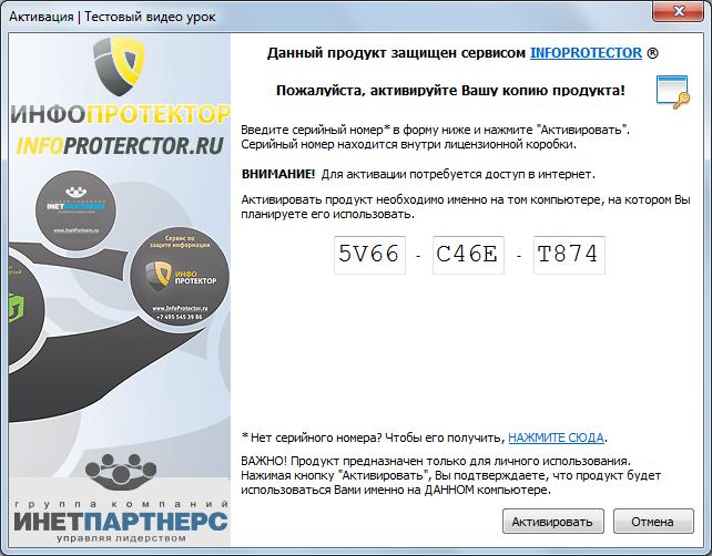 Как взломать ключ к роутеру wpa2 psk ключ PSK Взлом Wi-Fi .ру.